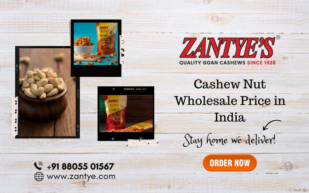 cashew nut wholesale price in India